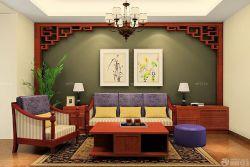 房子中式沙發背景墻裝修效果圖