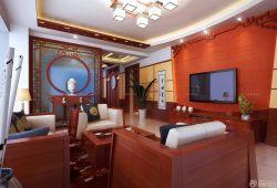 房子中式客廳背景墻設計裝修效果圖