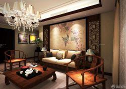 房子中式客廳沙發背景墻裝修效果圖