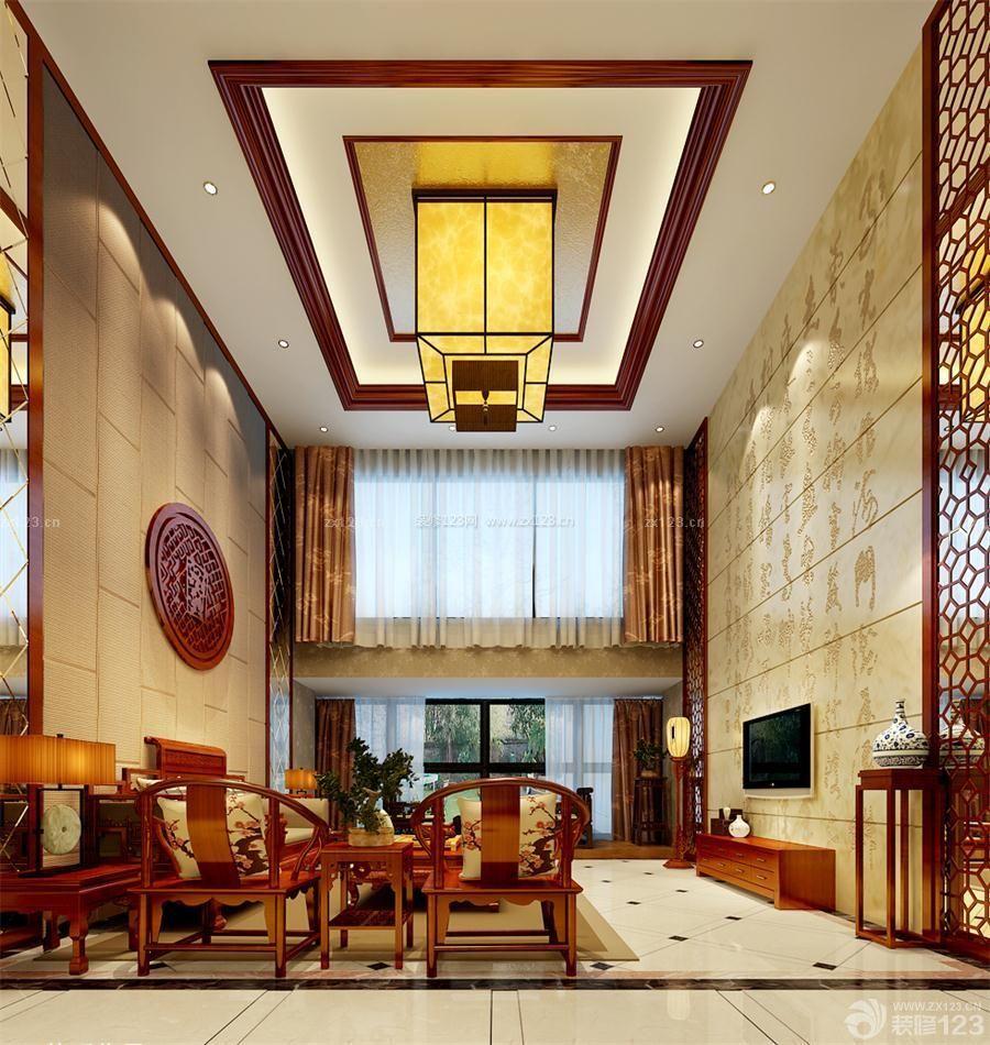 中式风格别墅室内客厅装修效果图大全欣赏