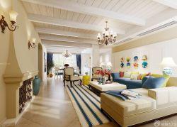 室內客廳轉角沙發裝修方案