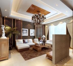 80平米客廳裝修圖 吊頂燈裝修效果圖片