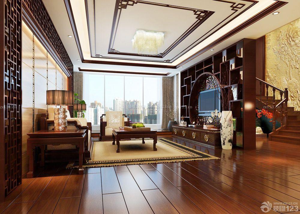 中式客厅室内吊顶装修与设计效果图片图片