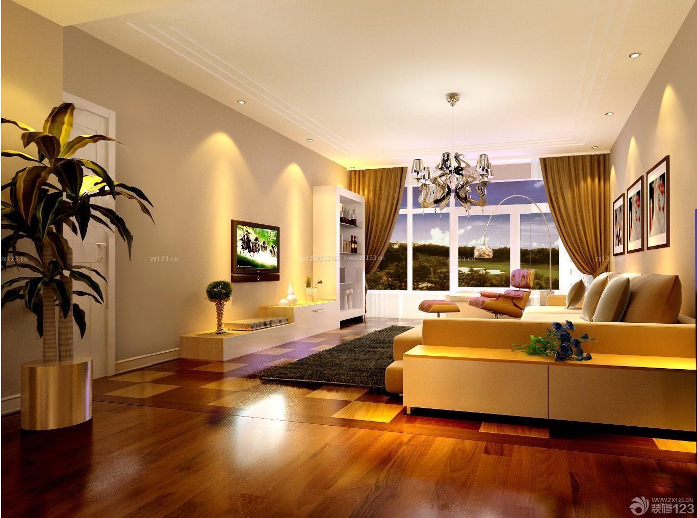 140平方米的房子宜家客厅装修效果图片
