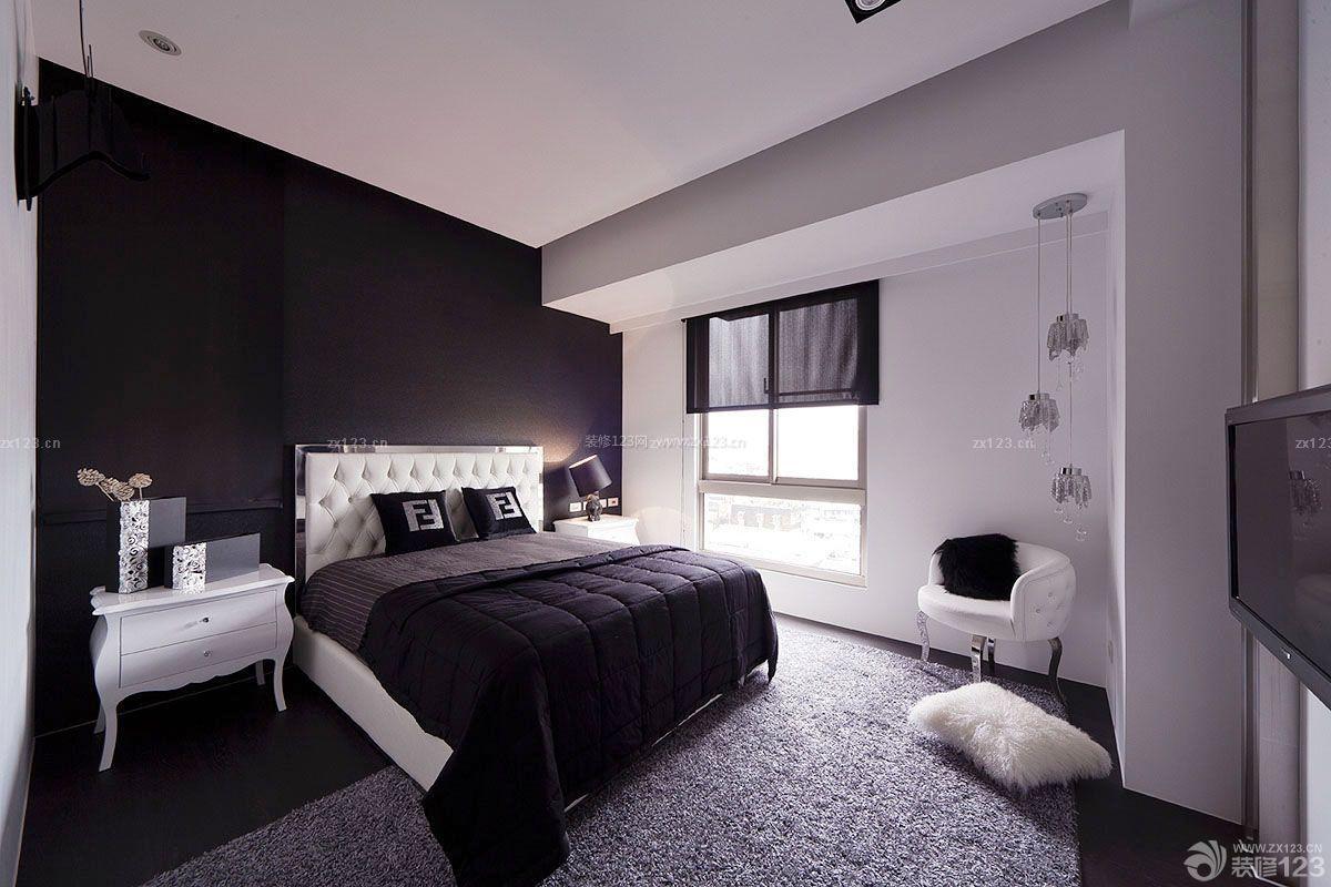 家装卧室黑白室内装潢设计图_装修123效果图
