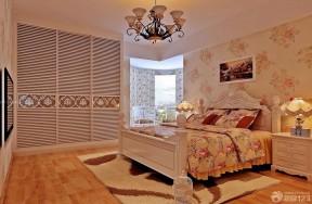 住房室内装饰 田园风格卧室