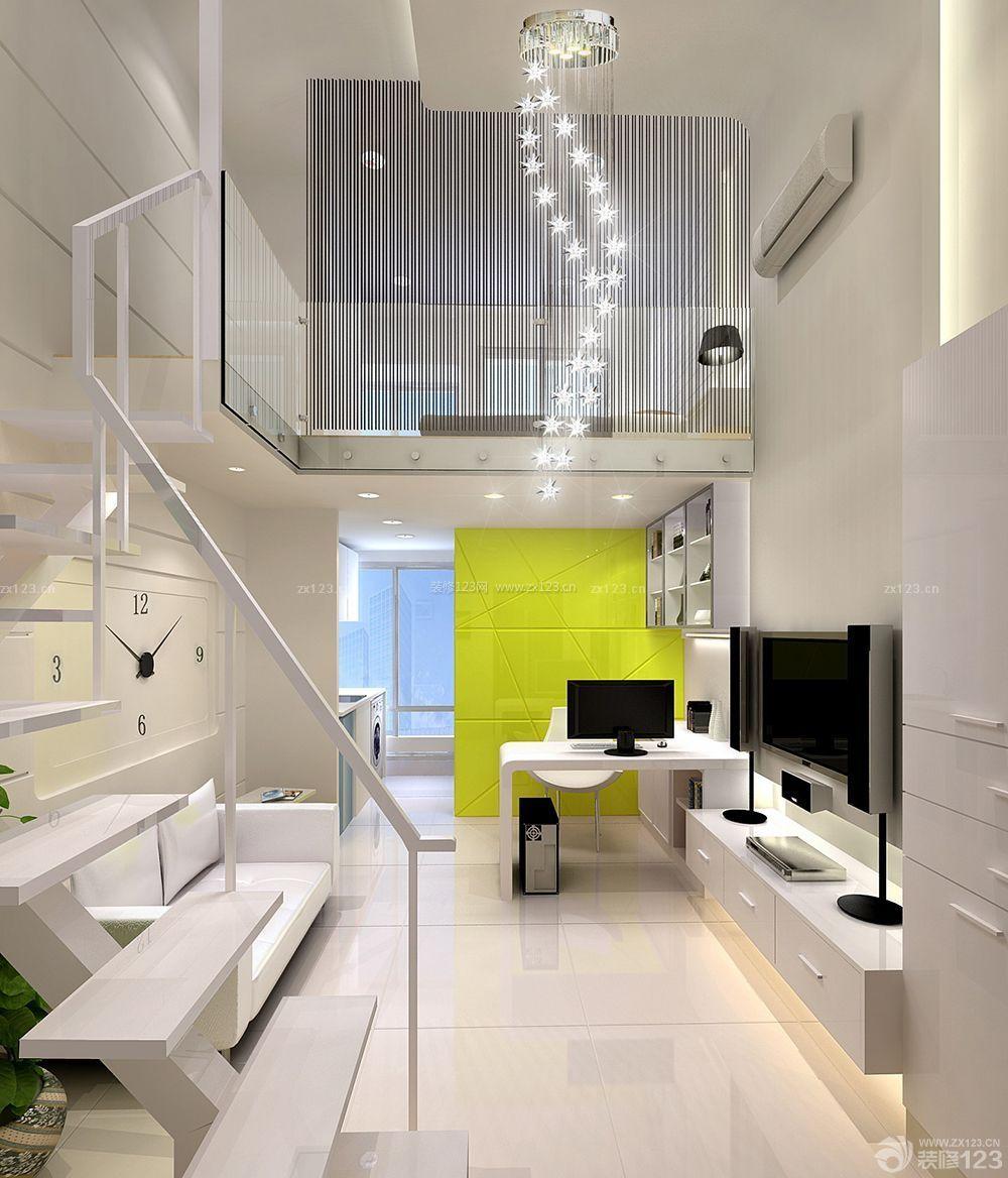 复式楼室内设计