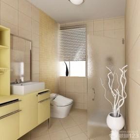 暖色調圖片 衛生間裝潢效果圖