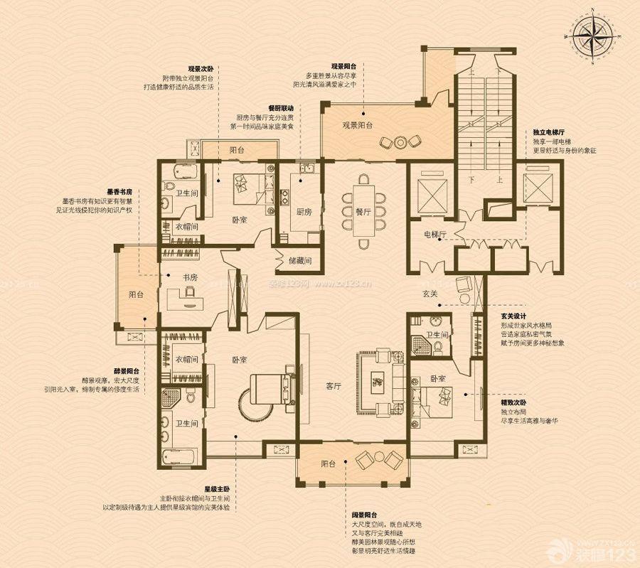 140平米四房一厅设计图欣赏
