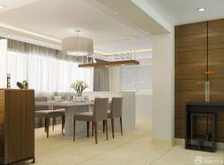 2015現代三室兩廳餐廳吊燈裝修效果圖