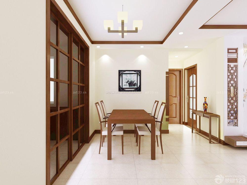 中式简约风格整套房子装修效果图图片