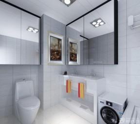90平米2房2廳裝修效果圖 衛生間鏡子