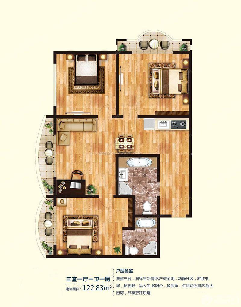 简约房屋设计图三室一厅一厨一卫样板参考