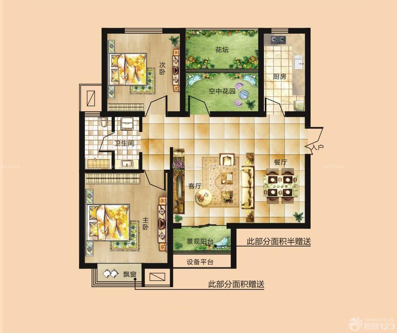 房屋设计图三室一厅露天阳台图片欣赏