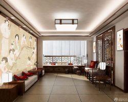 三房中式家裝客廳設計裝修樣板房
