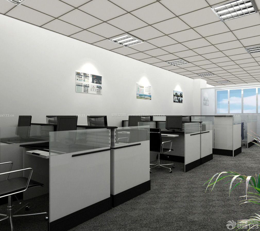 90平米办公室大厅装修效果图