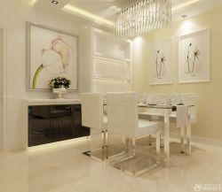 現代設計90平兩室兩廳餐廳裝修案例