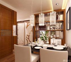 90平兩室兩廳餐廳裝修案例圖片
