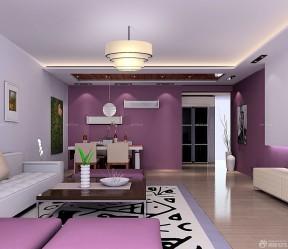 90平兩室兩廳裝修案例 客廳餐廳裝修