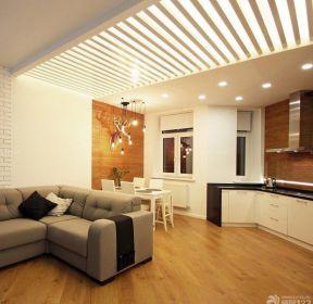 兩居室現代吊頂裝潢-每日推薦