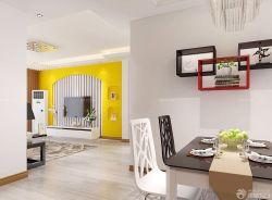 90平兩室兩廳餐廳設計裝修案例