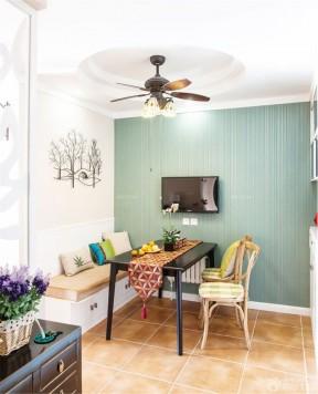 90平兩室兩廳裝修案例 小餐廳裝修效果圖片