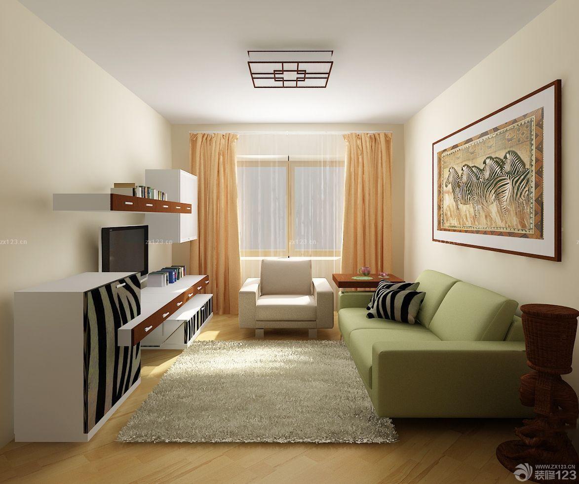 简装现代风格两室一厅客厅装修效果图大全2015图片