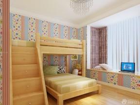90平方裝修效果圖 高低床裝修效果圖片