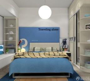 90平3房裝修 最新臥室裝修效果圖