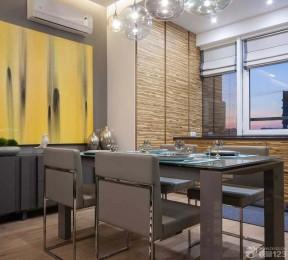 90平3房裝修 時尚餐廳裝修效果圖片