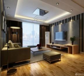 90平米兩室兩廳裝修方案 現代客廳
