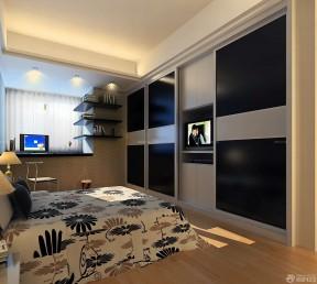 90平米兩室兩廳裝修方案 臥室衣柜