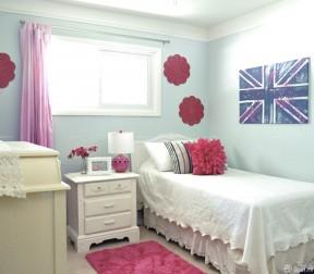 90平米3居室房屋裝修效果圖 女生房間