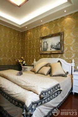 歐式古典風格主臥室裝修設計圖