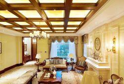 高端別墅木質吊頂設計效果圖片