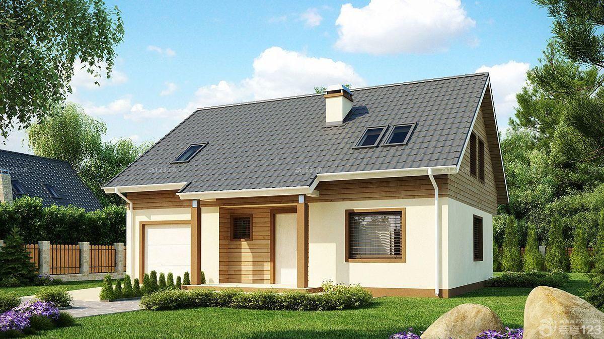农村简易小房子别墅装修效果图片