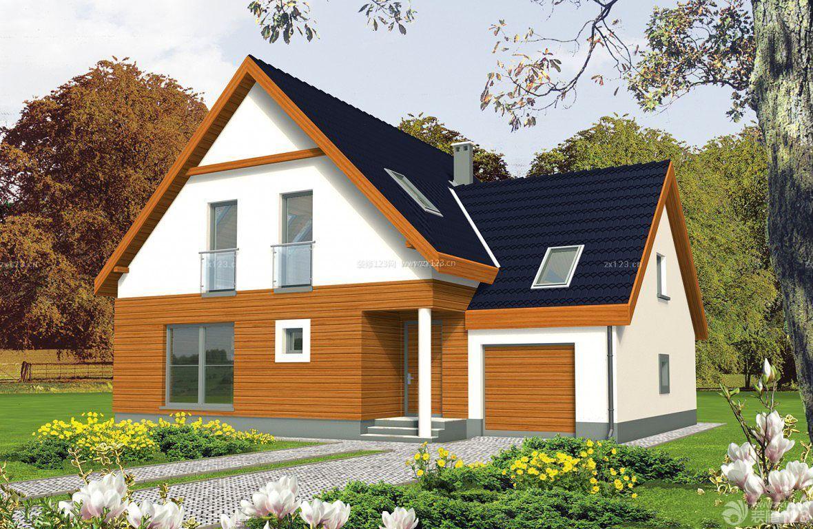 农村别墅一层半屋顶琉璃瓦设计效果图_装修123效果图