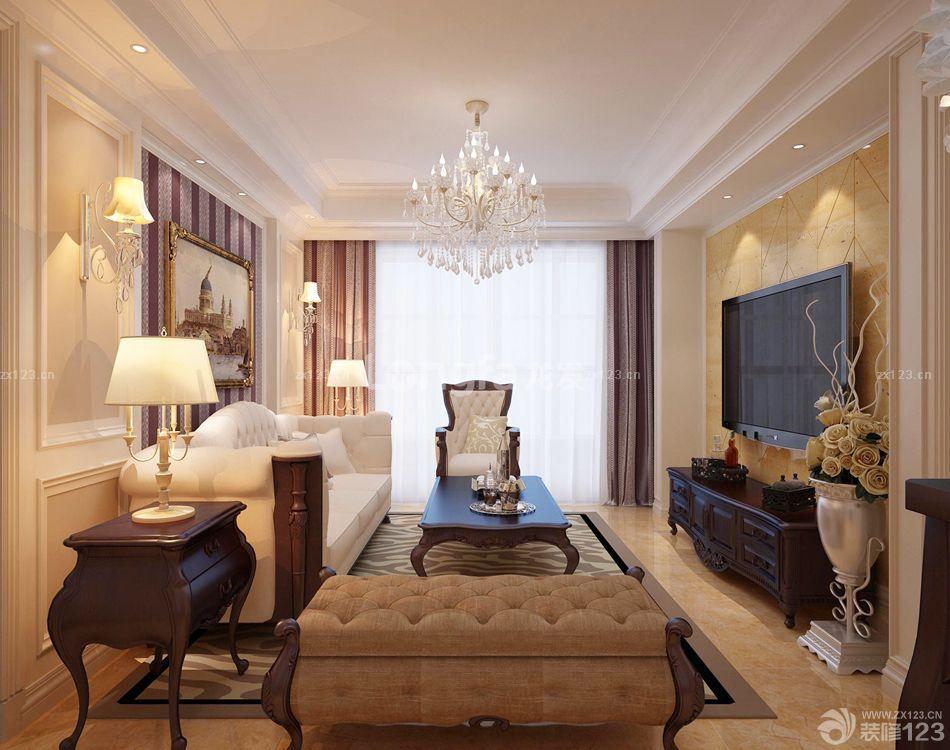 特色客厅沙发背景墙装修效果图片大全2015图片简欧