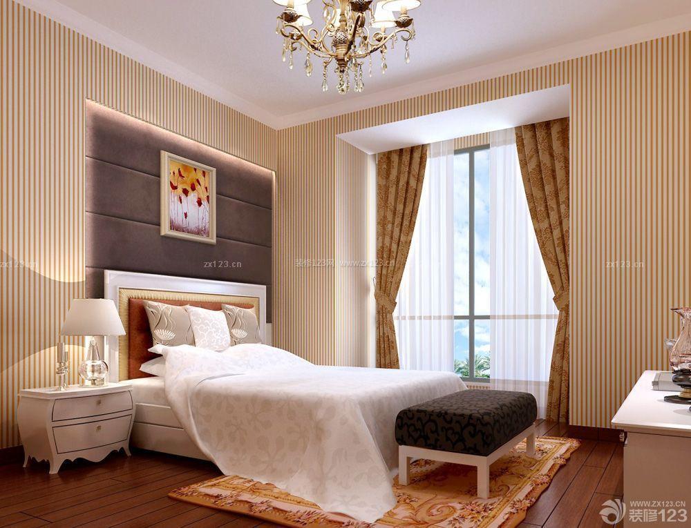 房子窗帘搭配装修设计效果图片大全80平