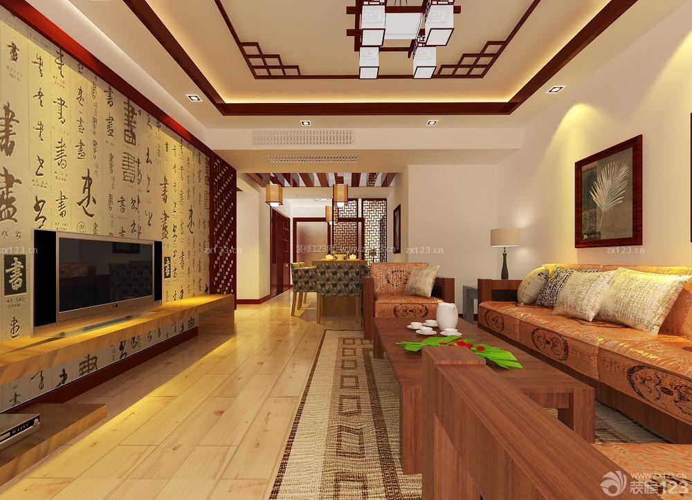 房子客厅实木家具装修设计图片大全80平