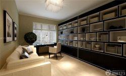 家庭裝修整體書房設計圖