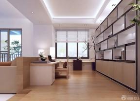 房子裝修設計圖片大全130平 家庭書房裝修