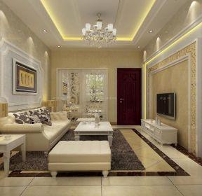 140平米室内简欧客厅装修效果图片-每日推荐