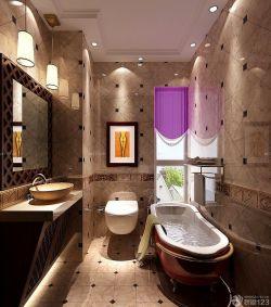 經典交換空間小戶型衛生間設計