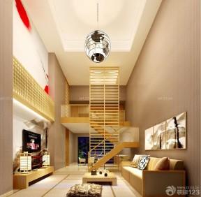 交換空間小戶型設計 復式樓裝修設計