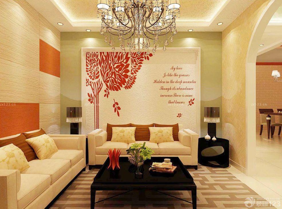 最新家装硅藻泥背景墙设计装修效果图片客厅