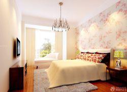 臥室壁紙裝修效果圖三室兩廳119