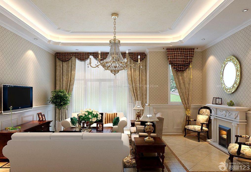 房子客厅窗帘装修设计图片大全欧式