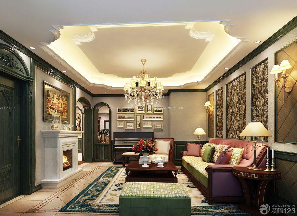 小客厅装修效果图大全2015图片客厅吊顶欣赏