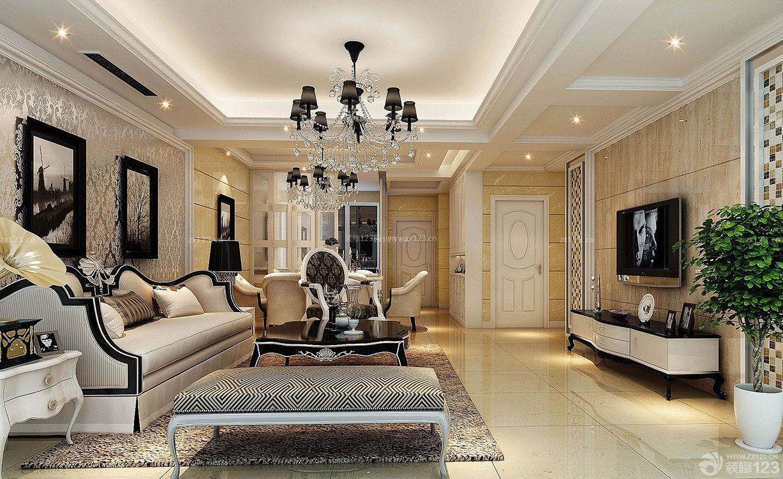 130平米房子客厅欧式家具装修设计图片大全